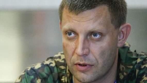 Главаря «ДНР» Захарченко собираются сместить