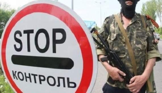 Ситуация на КПВВ: самые большие очереди в районе Горловки