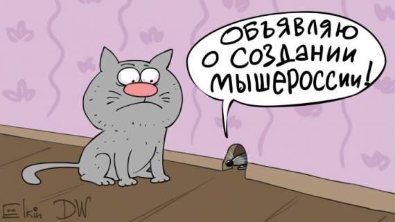 Запущенный Донбасс