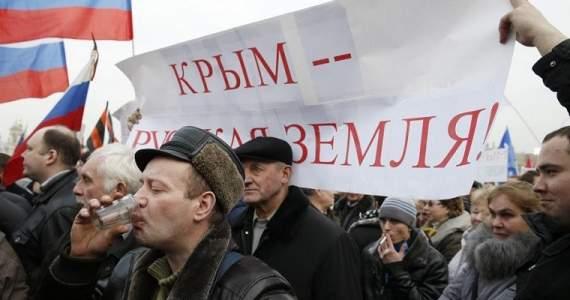 Россиянская национальная гордость — сплошные мифы