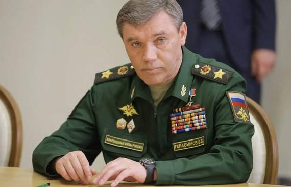 Гибридная война и доктрина Герасимова
