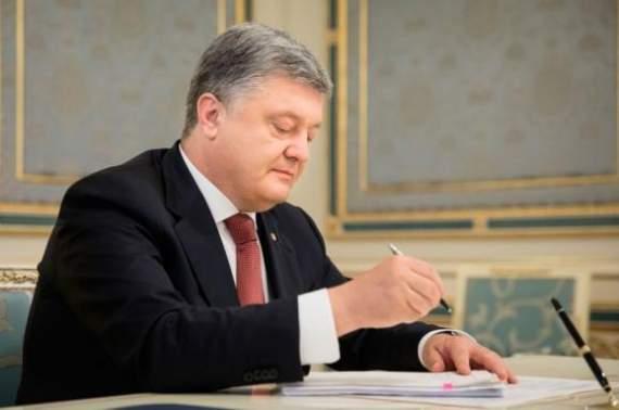 Закон об Антикоррупционном суде уже в Администрации президента