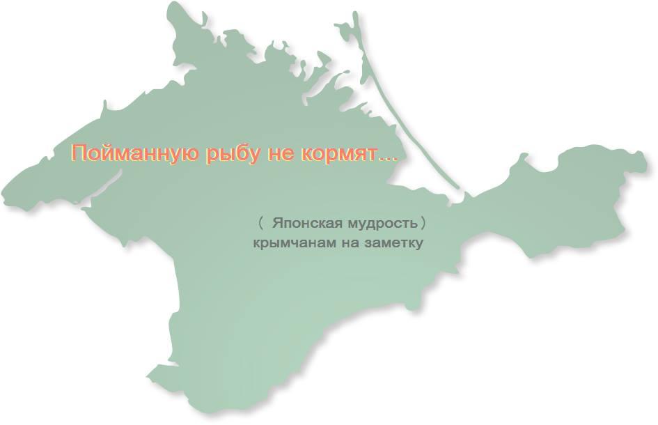 Ни дня без хороших вестей: на РФ поднимают коммуналку, на оккупированном Крыме — на 32%