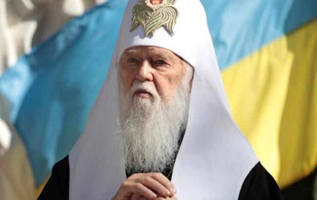 Остатки ФСБ-шной РПЦ войдут в состав украинской автокефальной церкви, – Филарет