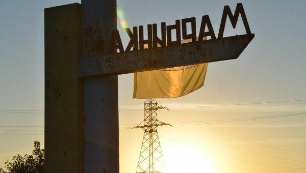 Силы ООС взяли в полукольцо вражеские позиции возле Марьинки