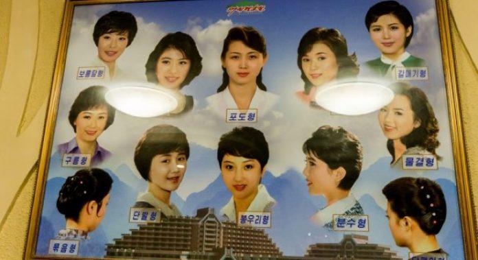 Зачіски під забороною і кріпосницький лад: 10 найдивніших і найбільш репресивних законів КНДР