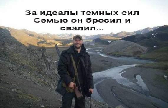 За 300 тысяч рублей россиянка выкупила у «ДНР» тело мужа,  который погиб на Донбассе