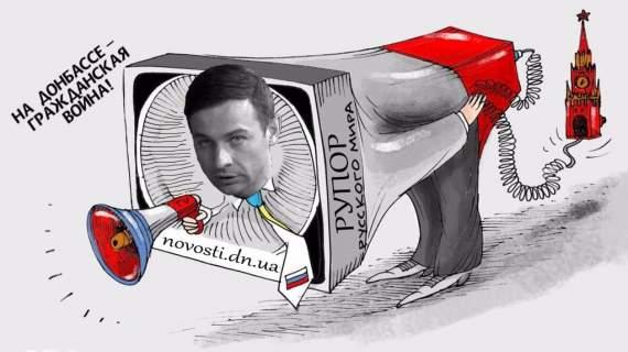 Новости Донбасса: чужой среди своих