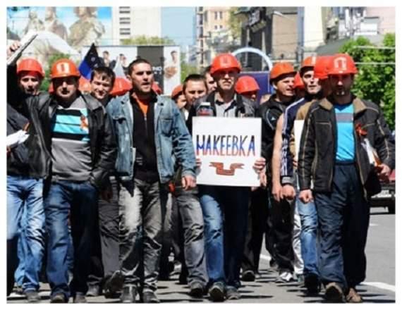 Закрытие шахты в Макеевке: почему нельзя молчать