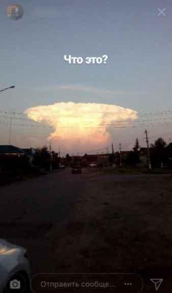 Була паніка. Над російським містом піднявся «ядерний гриб»