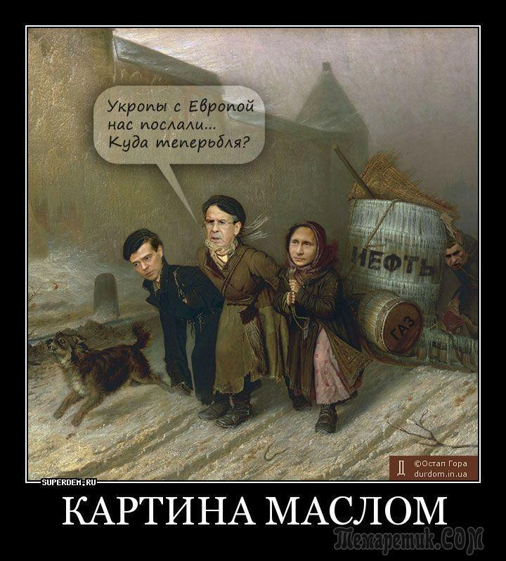 Европейские активы Газпрома уйдут с молотка в случае невыплаты Нафтогазу $2,56 миллиарда