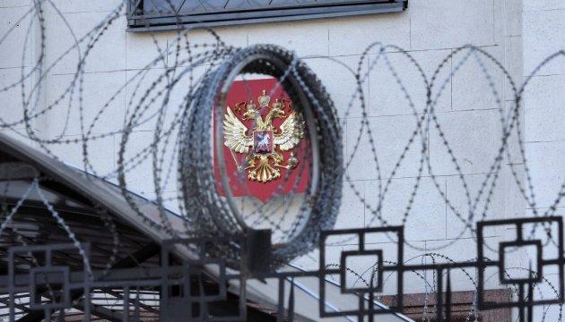 ГПУ установила двух депутатов РФ, которые действовали в банде Жириновского