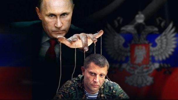 ИС: кремлевские кураторы «сливают» Захарченко