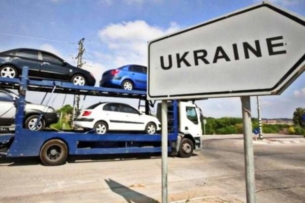 Легалізація «євроблях»: як це робили в Молдові
