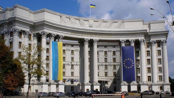 МИД Украины проведет встречу с послом Италии из-за заявления главы МВД страны законности анннексии Крыма