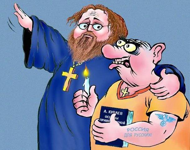 Московит уразумел: когда Варфоломей даст автокефалию – церковью большинства станет Украинская