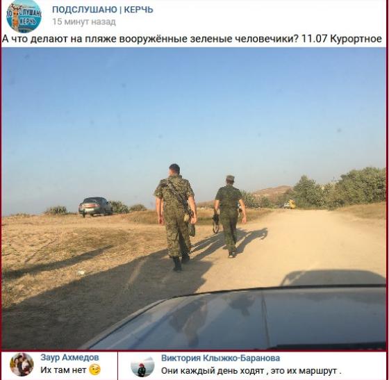 Новости Крымнаша. Дрожащее от страха стадо! — блогер