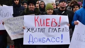 """""""Освободители"""": в Донецке оккупанты освободили коттеджный городок от … собственников жилья"""