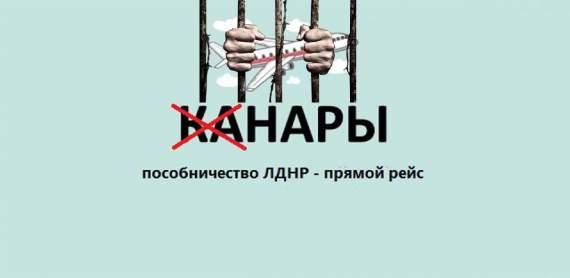 Уже пятый год Украина занимается помощью душевнобольным