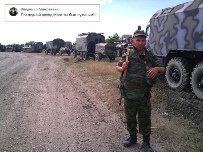 Прапорщик ВС РФ, получивший медаль за оккупацию Крыма, вернулся с Донбасса грузом 200. ФОТО