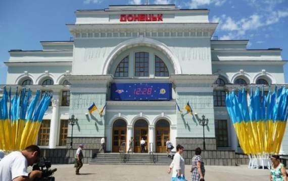 Что будет, когда украинский флаг поднимется в Донецке, Луганске и Крыму?