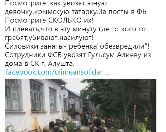 """Толпа до зубов вооруженных оккупантов увозит хрупкую юную крымчанку в """"следком"""" в Алуште. ВИДЕО"""