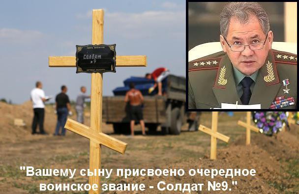 В войне против Украины РФ потеряла 90 тысяч убитыми и 70 тысяч ранеными (подробности)