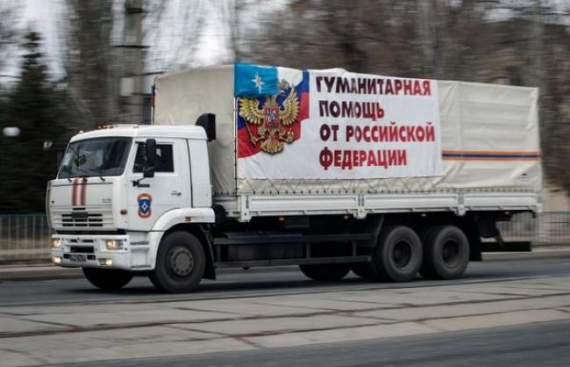 Любите Донбасс – неиссякаемый источник станков для РФ