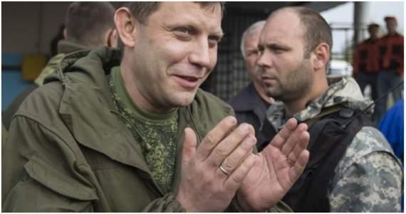 Отмена выборов в ДНР: триумф Захарченко и гнев народа