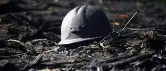 Кто ответит за смерти шахтеров?