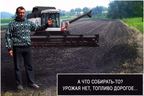 Все для народа: как выживать жителям ДНР?