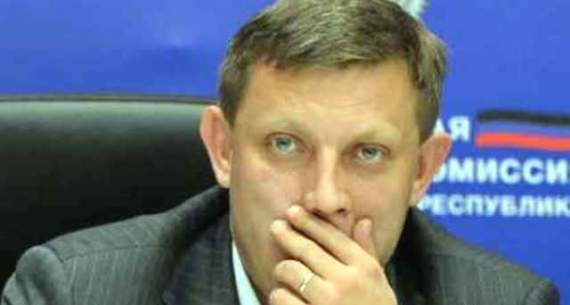 "Удар ""ниже пояса"" для Захарченко. В ДНР снова растут цены"