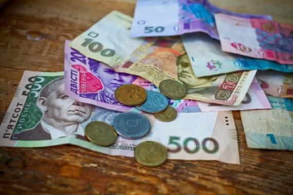 Власть отказывает населению в выплате заработной платы