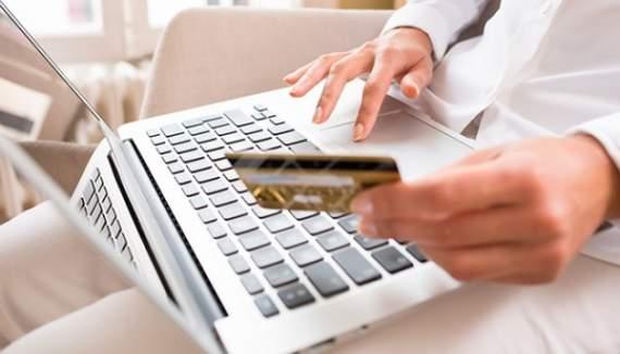 Онлайн кредит: что необходимо знать