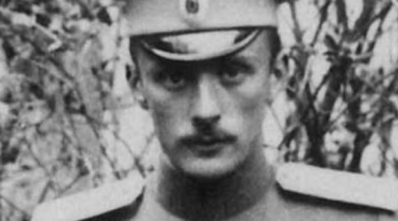 Он не сдавался до самой гибели: Владимир Сергеевич Трубецкой