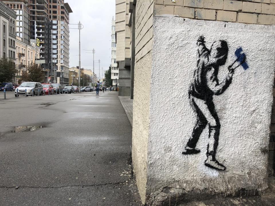 А чи був хлопчик? У Бенксі відповіли за графіті у Києві