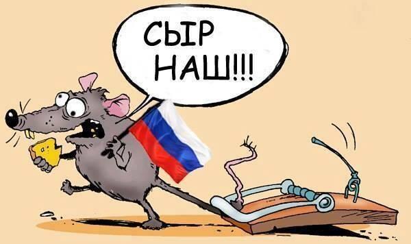 Бумеранг настиг: на РФ схватили предателя Украины, ФСБшника с Крыма с 10 кг героина