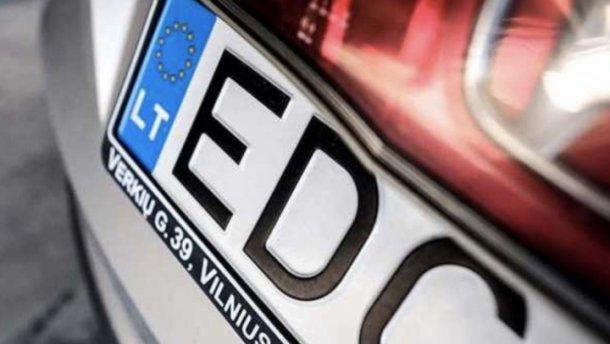 Добились своего: Рада поддержала проект закона о растаможке «евроблях»