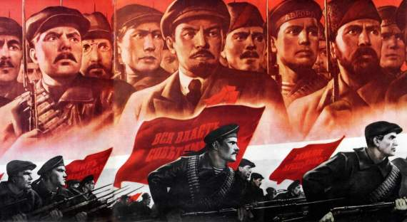 1917: Незнакомый переворот