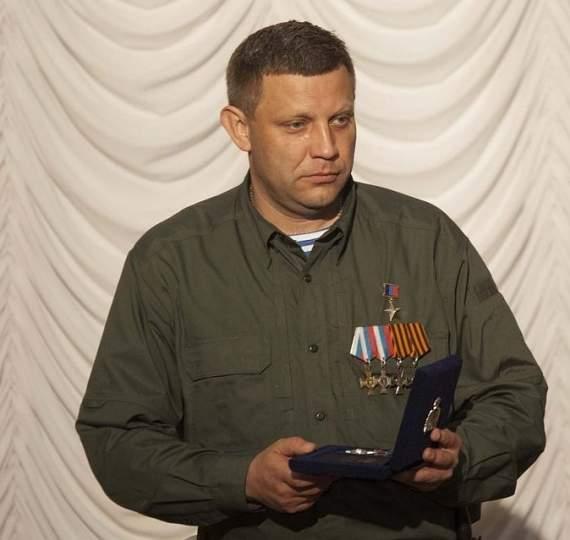Захарченко раздает награды за ликвидацию шахт