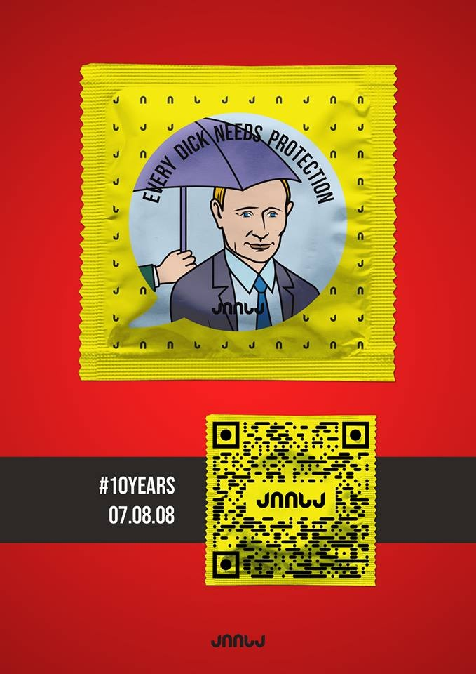 Кожен член має право на захист. У Грузії випустили презервативи з портретом Путіна