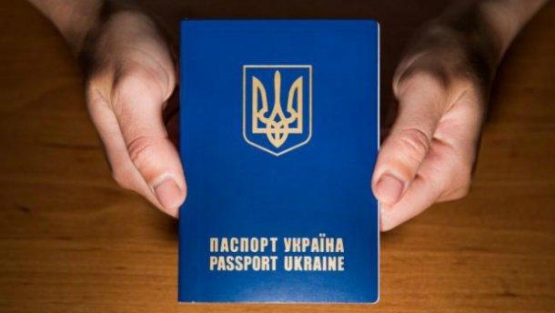 Крымчане массово получают украинские паспорта