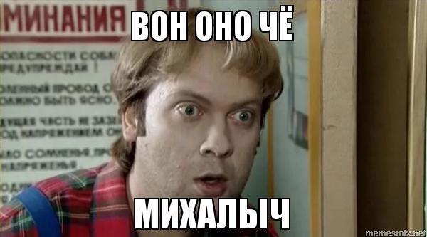"""Крымняш Тудой: """"Все почувствовали, что такое россия!"""""""