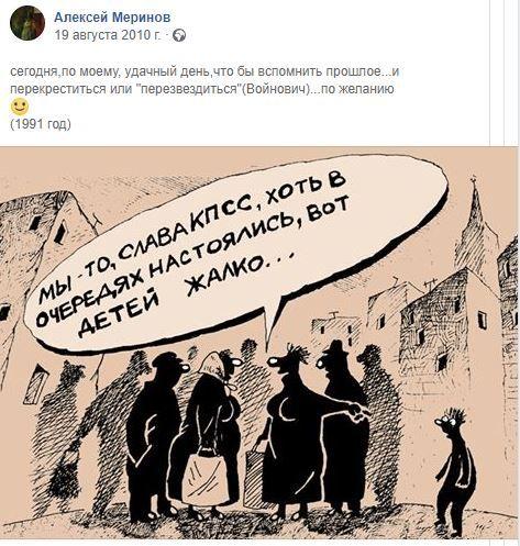"""На Московии предложили тормозить """"утечку мозгов"""" отменой обучения иностранных языков в школах"""