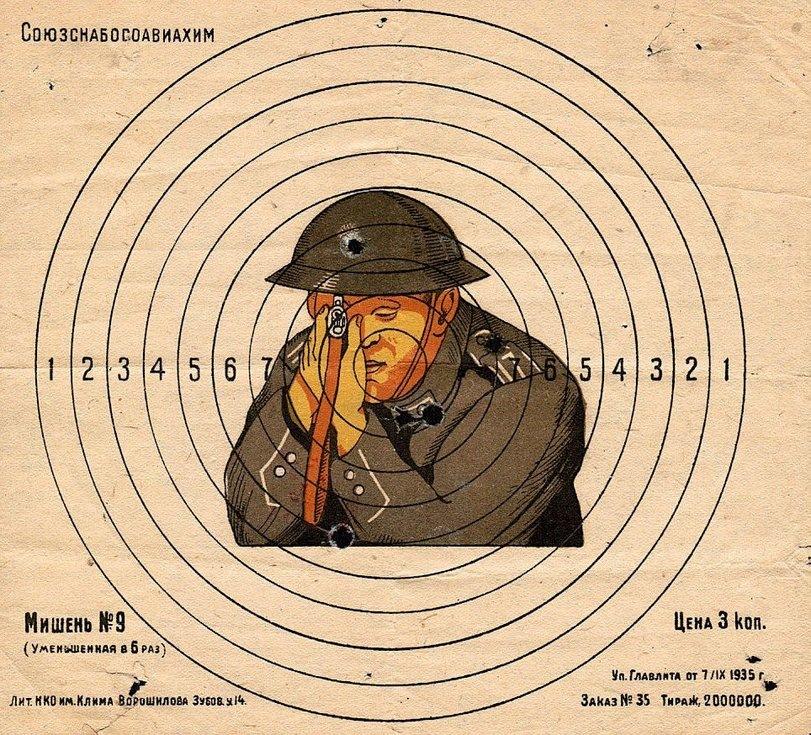 Накануне Второй мировой для Москвы врагами были англичане, а гитлеровцы – друзьями
