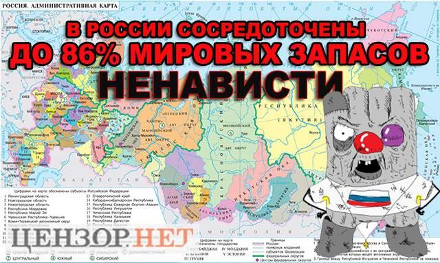 Пограничники РФ избили украинца, после чего удалили видео с телефона. Зачем ездил-то на Мордор?