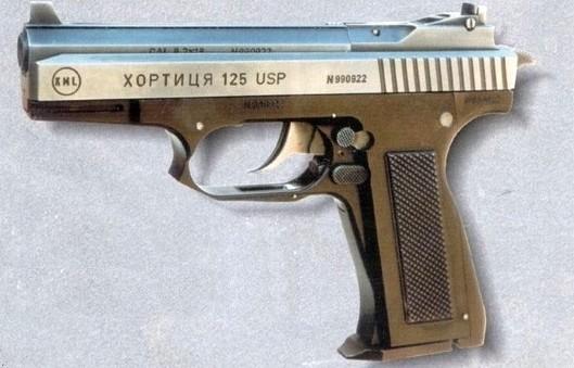 Призабутий запорізький пістолет «Хортиця»