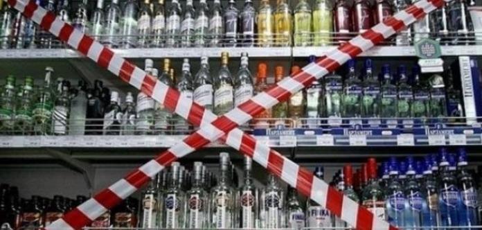 У Дніпрі пропонують повністю заборонити продаж алкоголю