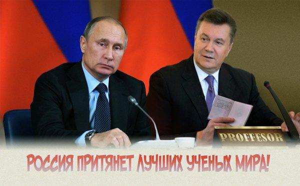 Украинский суд дал разрешение на арест В. Януковича