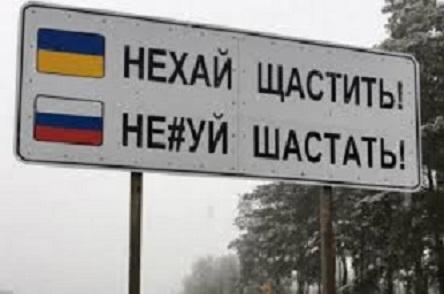 В Москву будут ходить только медведи: анонс прекращения транспортного сообщения с РФ